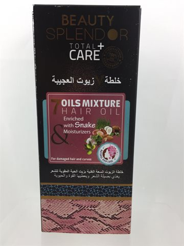 7 oil mixture Enriched with Snack Moisturizers 200 ml for hair