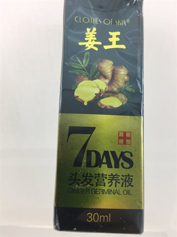 7 Days Ginger Essence Oil for hair 30 ml